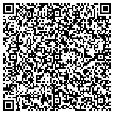 QR-код с контактной информацией организации Veta (Вета), ТОО