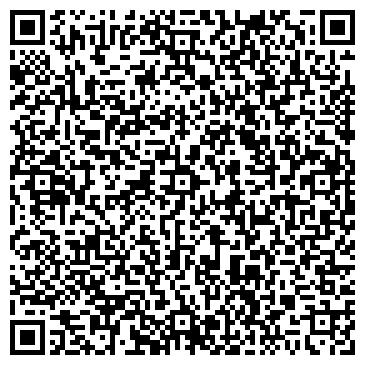 QR-код с контактной информацией организации ТД Казрос II, ТОО