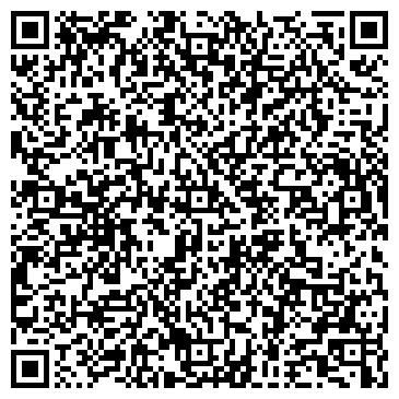 QR-код с контактной информацией организации Бип Тур PVL (ПВЛ),ТОО
