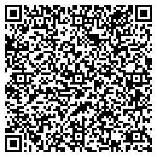 QR-код с контактной информацией организации Аль фута, ТОО
