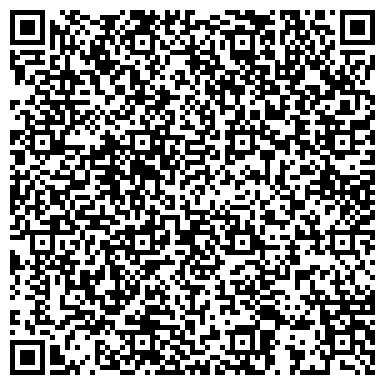 QR-код с контактной информацией организации Карина trading (Карина Трэйдинг), ТОО