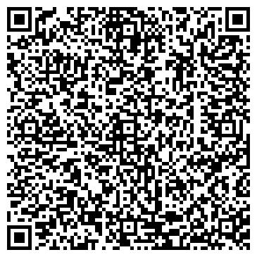 QR-код с контактной информацией организации Массив оф КЗ (Massive of KZ), ТОО