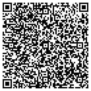 QR-код с контактной информацией организации Eglo (Эгло), ТОО