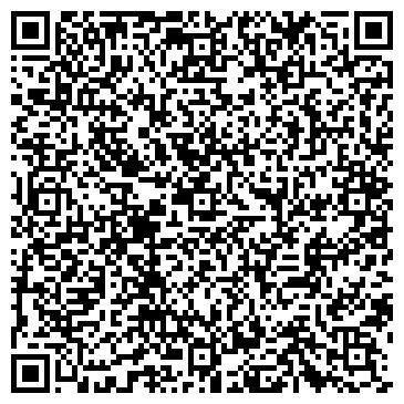 QR-код с контактной информацией организации Union-Deco (Юнион Деко), ТОО
