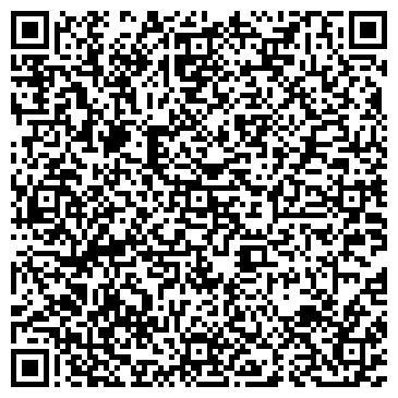QR-код с контактной информацией организации Евростиль Global Trade, ТОО
