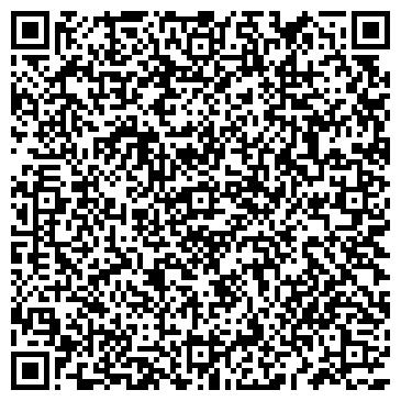 QR-код с контактной информацией организации Bossa Nova (Босса Нова), ТОО