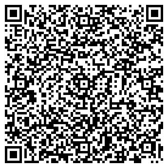 QR-код с контактной информацией организации Line (Лайн), ТОО