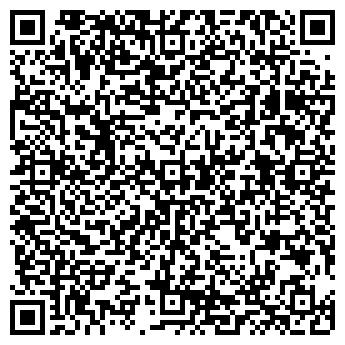 QR-код с контактной информацией организации Care (Карэ), ИП