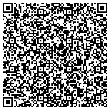 QR-код с контактной информацией организации Светбыттехника, ТОО