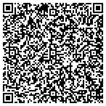 QR-код с контактной информацией организации Design tempo (Дизайн темпо), ТОО