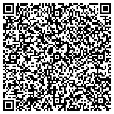 QR-код с контактной информацией организации ФЛП Максимова Мария Дмитриевна