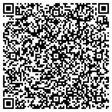QR-код с контактной информацией организации АВТОЛАДАСЕРВИС ТОО ФИЛИАЛ