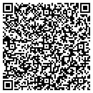 QR-код с контактной информацией организации Баракят, ИП