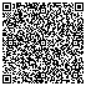 QR-код с контактной информацией организации Эталон ПАК, ООО