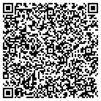 QR-код с контактной информацией организации «Еловая нора»