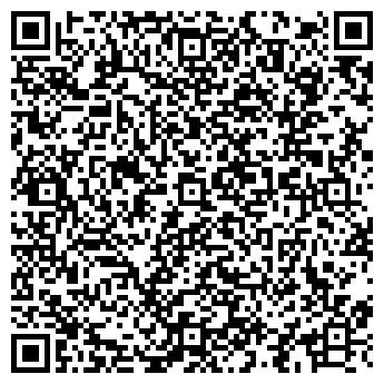 """QR-код с контактной информацией организации ТОО """"Экокультура"""""""