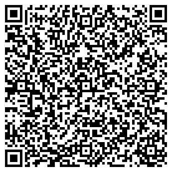 """QR-код с контактной информацией организации ТОО """"Астана Гулдері"""""""