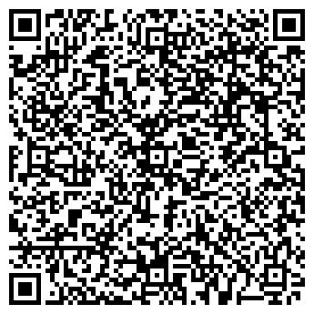 """QR-код с контактной информацией организации ЧТУП """"Вырастим вместе"""""""