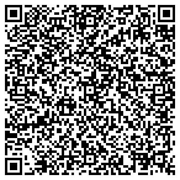QR-код с контактной информацией организации Левистелла, ЧП (LEVISTELLA)