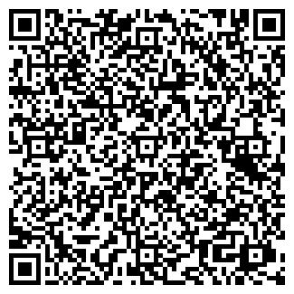 QR-код с контактной информацией организации АТП-2000