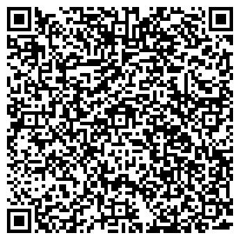 QR-код с контактной информацией организации ООО Зовбел