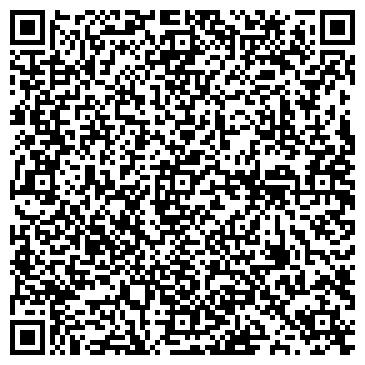 QR-код с контактной информацией организации ООО Компания Эко-Тех