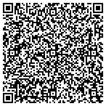 """QR-код с контактной информацией организации Общество с ограниченной ответственностью ООО """"Флауэр Сервис"""""""
