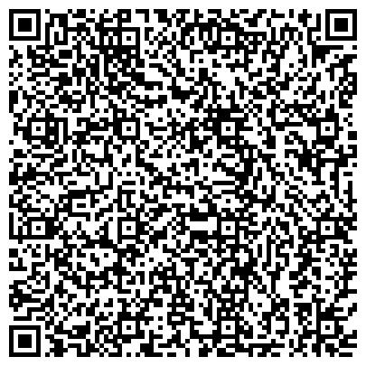 """QR-код с контактной информацией организации Цветочный магазин """"Эдельвейс"""""""