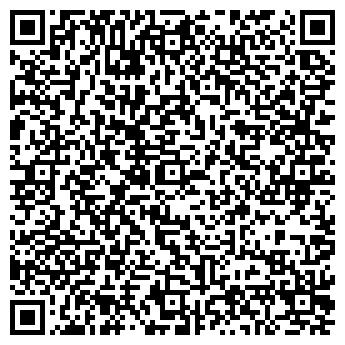 """QR-код с контактной информацией организации ТОО """"AgroMaxCenter"""""""