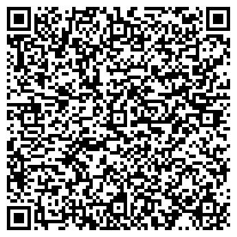 QR-код с контактной информацией организации КлиСаТи, ООО