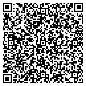 QR-код с контактной информацией организации МАГИСТРАЛЬ АВТО