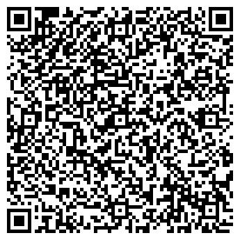 QR-код с контактной информацией организации ВАШ КАМИН, OOO