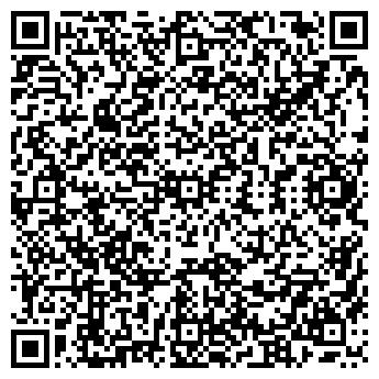 QR-код с контактной информацией организации Амазон, ООО