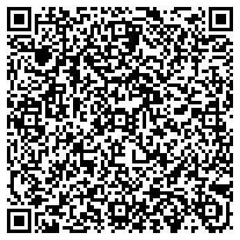 QR-код с контактной информацией организации Модус Керамика, АО