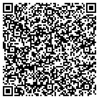 QR-код с контактной информацией организации Стихия уюта, ООО