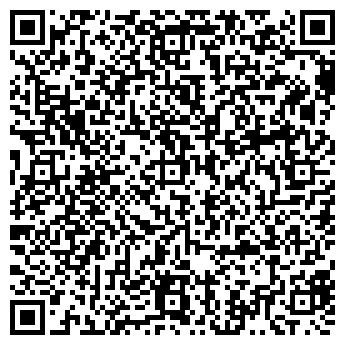 QR-код с контактной информацией организации Экселлер, ООО