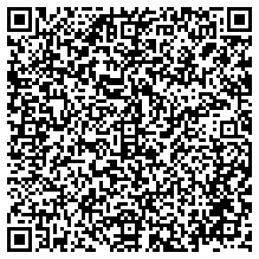 QR-код с контактной информацией организации Казаны чугунные, Компания