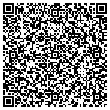 QR-код с контактной информацией организации Бетон-прогресс, ЧПТУП
