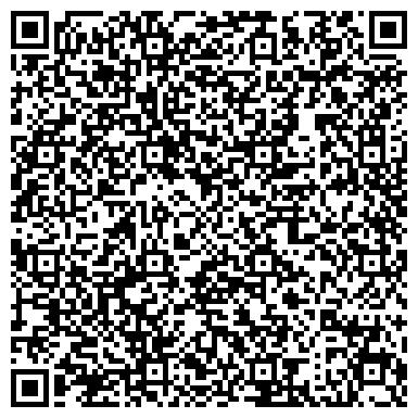 QR-код с контактной информацией организации Художественная керамика, ЗАО