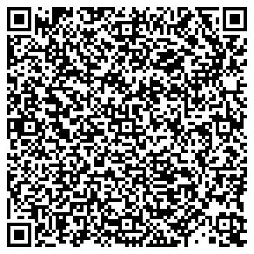 QR-код с контактной информацией организации Эксклюзив, ООО СП