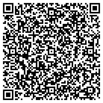 QR-код с контактной информацией организации ПОЛИФОРМТРАНССТРОЙ