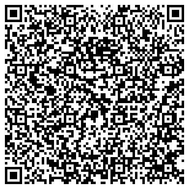 QR-код с контактной информацией организации Сотби ЛТД, ООО (Бельвитек)