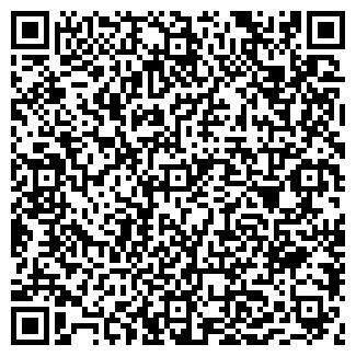 QR-код с контактной информацией организации ТРАЛ, ООО
