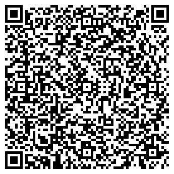 QR-код с контактной информацией организации Укрклимат, ООО