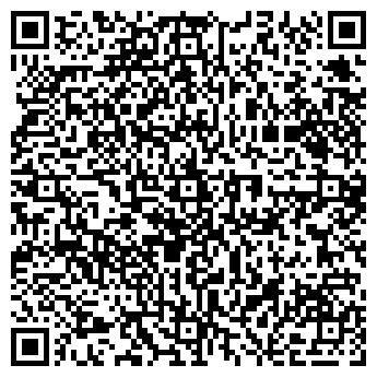 QR-код с контактной информацией организации Кузня Магнит, ЧП