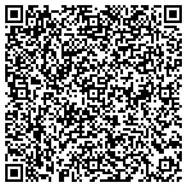 QR-код с контактной информацией организации Дон престиж град,ООО
