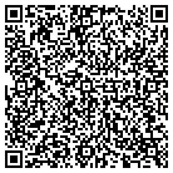 QR-код с контактной информацией организации Пирог Д.Д., СПД