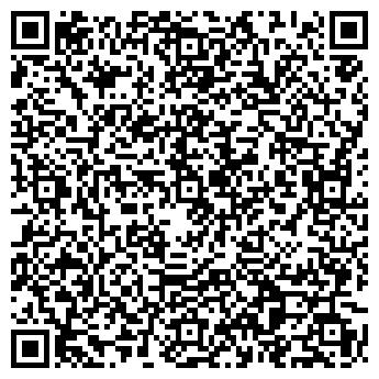 QR-код с контактной информацией организации Тема Плюс, ООО