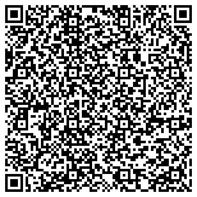 QR-код с контактной информацией организации Авто-лайн 21, ООО (ТМ Bravo)