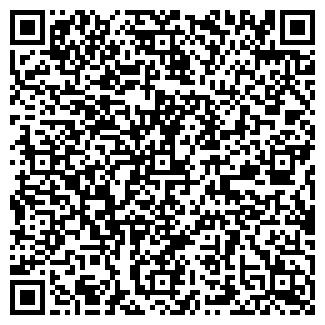 QR-код с контактной информацией организации ОКСПАИР
